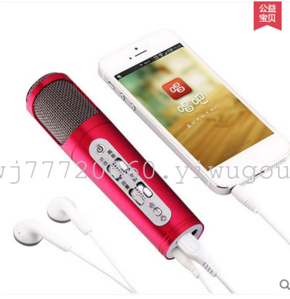 途讯k058手机k歌宝唱吧麦克风迷你小话筒自带混响监听功能