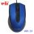 新款现货销售普通线光学鼠标工厂直销价格