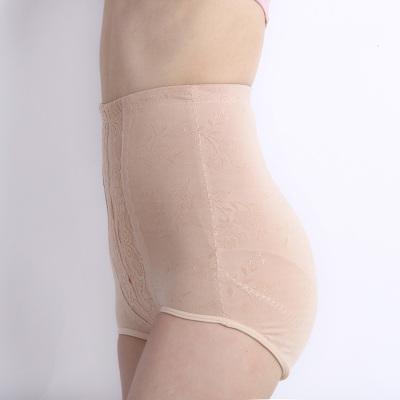 Rhine bamboo charcoal series cotton waist shaping panty waist abdomen HIPS plastic abdominal underwear