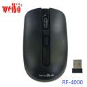 最新款式10米无线鼠标低价现货销售