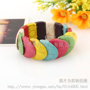 [Italy] Coral Bay natural turquoise Stretch Bracelet scale shaped colorful Turquoise bracelets factory direct