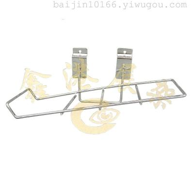 T-piece grooved surface of plate hanging shoe rack shoe store electroplate optional color spray paint