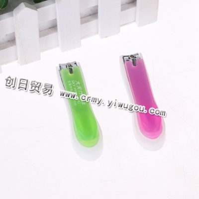 A special stainless steel nail clippers lovely Pedicure plastic Nail Manicure knife nail clamp