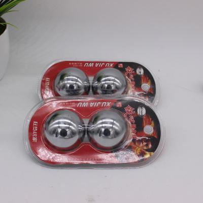 JIA WU XU core fitness ball ten yuan selling