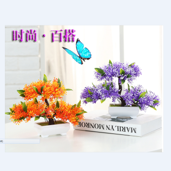 Simulation flower yingkesong plastic flower pot life flower flower decoration crafts shooting props