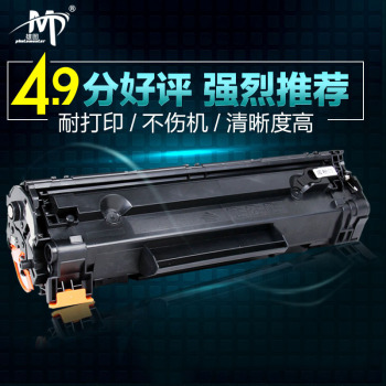 HP HP CB435A nude toner for laser printer