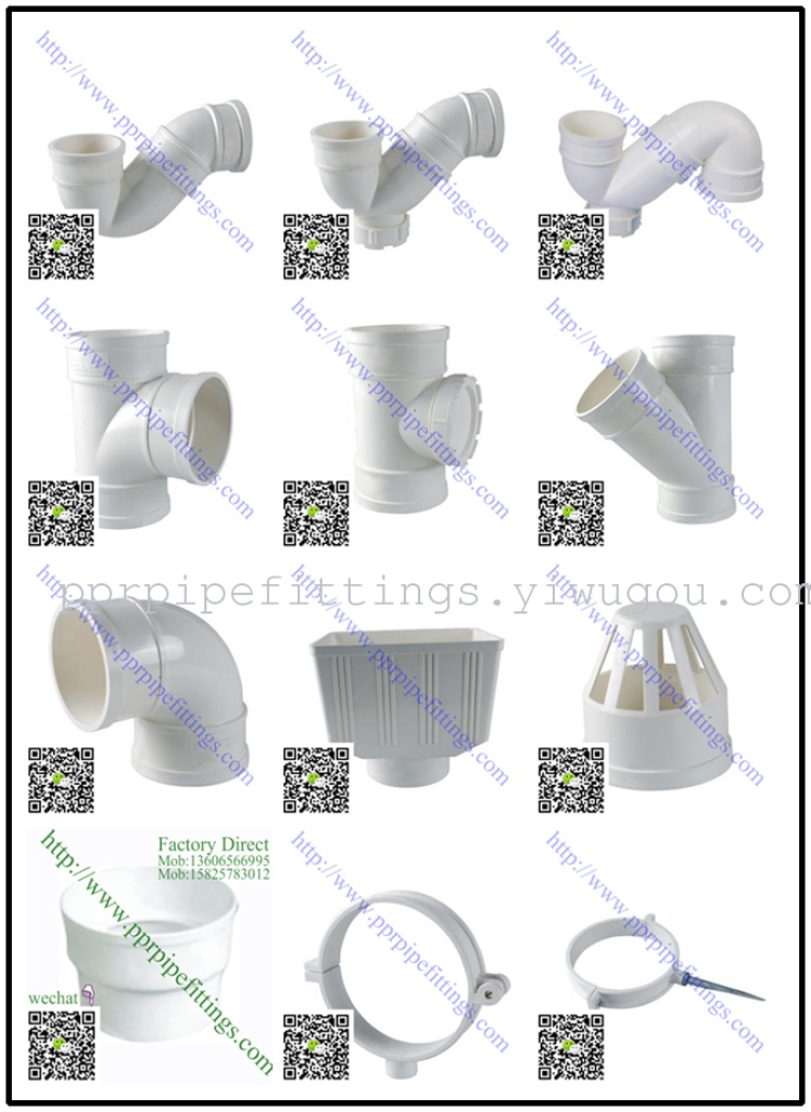 Supply Factory outlet PVC-U drainage pipe fittings variety