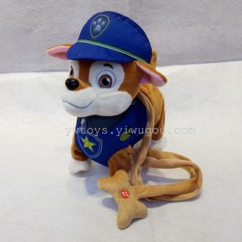 New electric plush toy PATROL PAW dog patrol