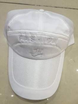儿童棒球帽