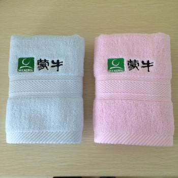 廣告毛巾 可定制LOGO 可禮盒裝