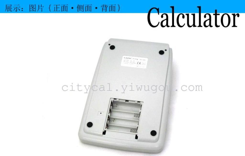 Casine stampa nota calcolatrice cs 1189 for Casine di legno prezzi