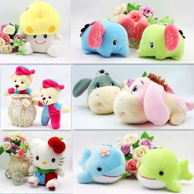 7 inch small goods 25CM small cargo grab machine doll wedding event gift Plush Doll