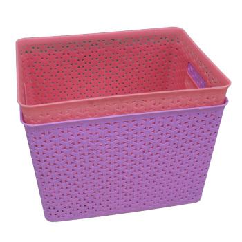 9701 frame basket basket basket box 9 yuan 9 debris distribution