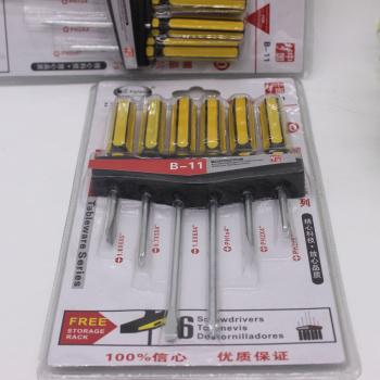 Six screwdriver set of double bubble screwdriver hardware kit combination tool