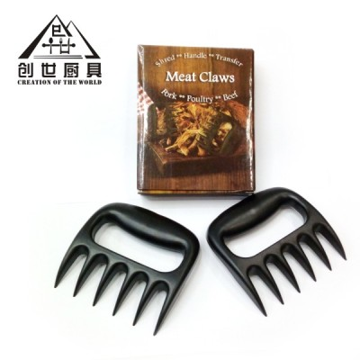 Food grade bear claws tearing meat meat meat grasping tool