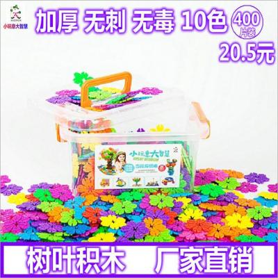 The snowman manufacturers number early children's educational toys snowflake plastic toy bricks thick leaves