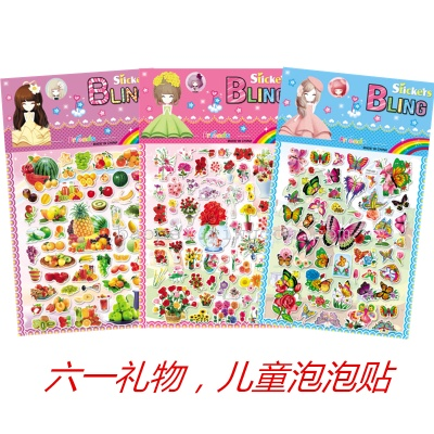 Cartoon bubble stickers children with a full range of bubble stickers