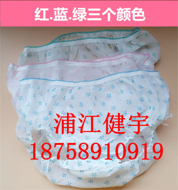 Disposable underwear briefs printing paper ladies beauty salon sauna steam SPA travel non-woven products