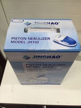 雾化器(new design nebulizer)