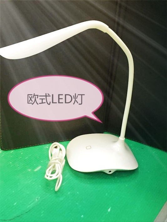 欧式圆底座led充电台灯