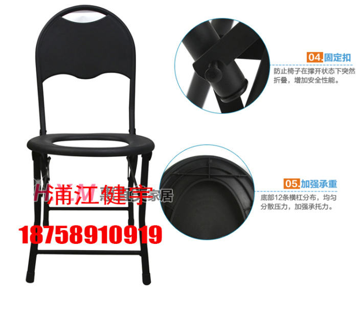 Supply Sit Chair Toilet Toilet Stool Pregnant Women Old