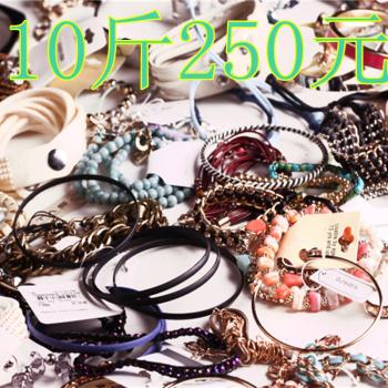 25 yuan a catty catty Bracelet by catty wholesale fashion personality BRACELETS WHOLESALE