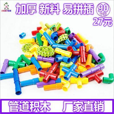 Factory direct Deluxe water blocks toys in kindergarten children educational toys DIY