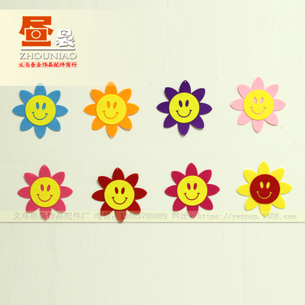 儿童卡通背景/幼儿园教室装饰墙贴 笑脸太阳花 jg0086