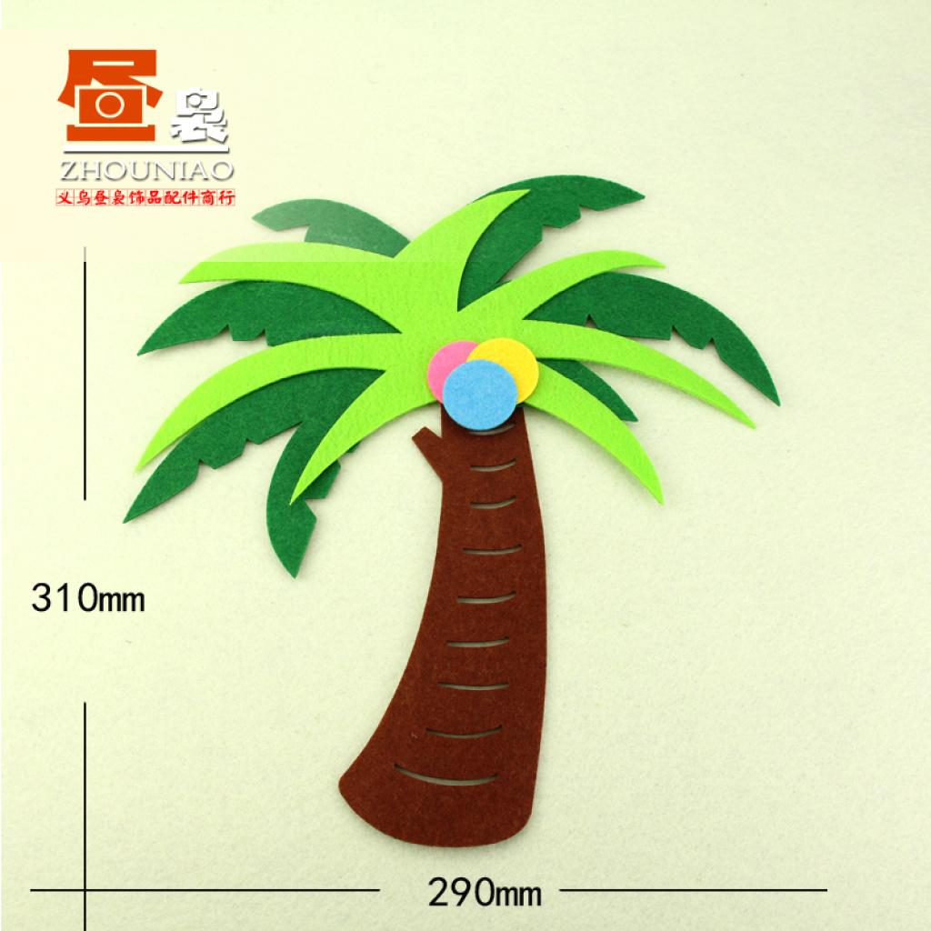 幼儿园教室墙面布置材料环境装饰无纺布椰树 jg0089