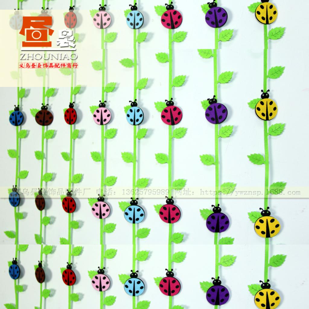 教室环境布置装饰品室内外走廊挂饰甲壳虫藤条 jg0096