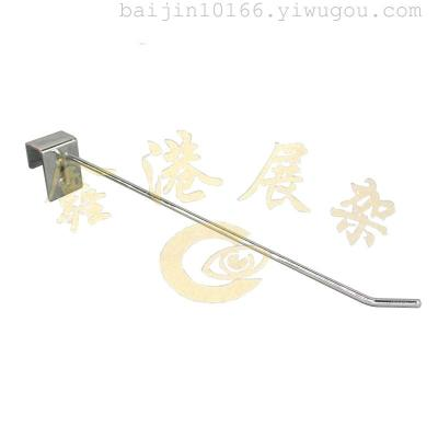 Chi-square hooks hang Yu Changfang 4mm tube custom length