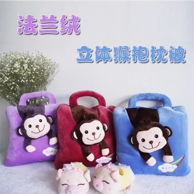 Monkey pillow is used by the dual-use car with a nap blanket multi-functional cushions folding lunch break