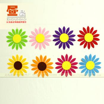 幼儿园环境布置墙贴装饰彩色大向日葵花朵挂饰 jg0083
