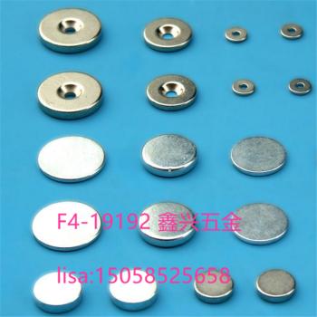 出口磁铁 钕铁硼磁铁 磁钢