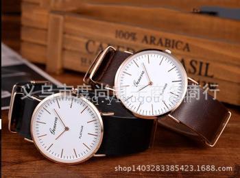 atch men's fashion wholesale belt
