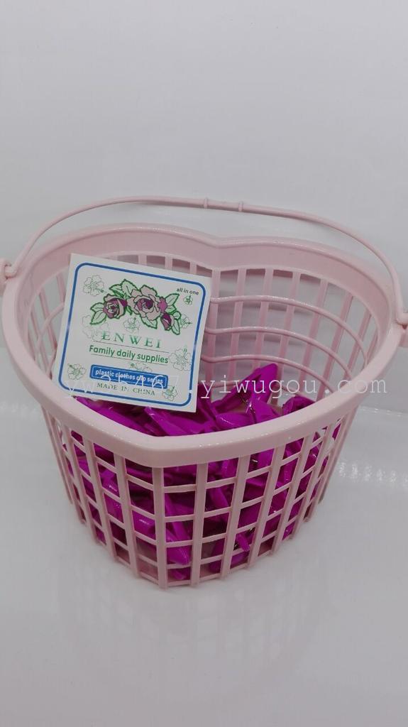 爱心塑料篮子可爱多用收纳篮厨房创意挂篮浴室小挂蓝 厨房吊篮