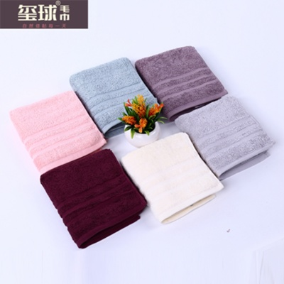 Cotton towel absorbent towel hotel supplies towel Yiwu daily necessities