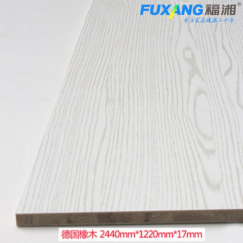 福湘木板e0级生态板免漆板17mm实木板材大芯板定制切割封边