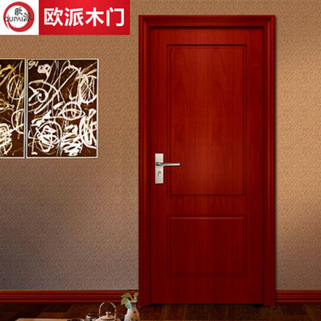 欧派木门卧室门套装门免漆门实木复合室内门雅居opw-003