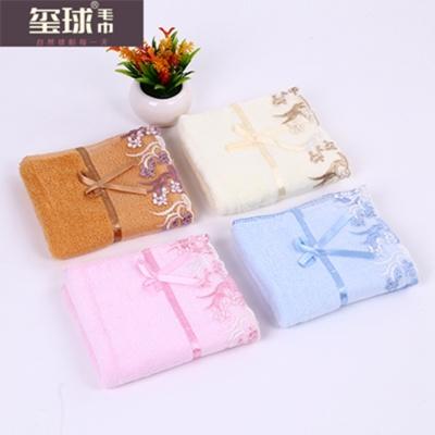 Towel, towel, towel, towel, towel, towel, butterfly, towel, towel