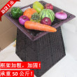 Manufacturers selling the new  baskets of fruits and vegetables show square supermarket display Duitou basket basket