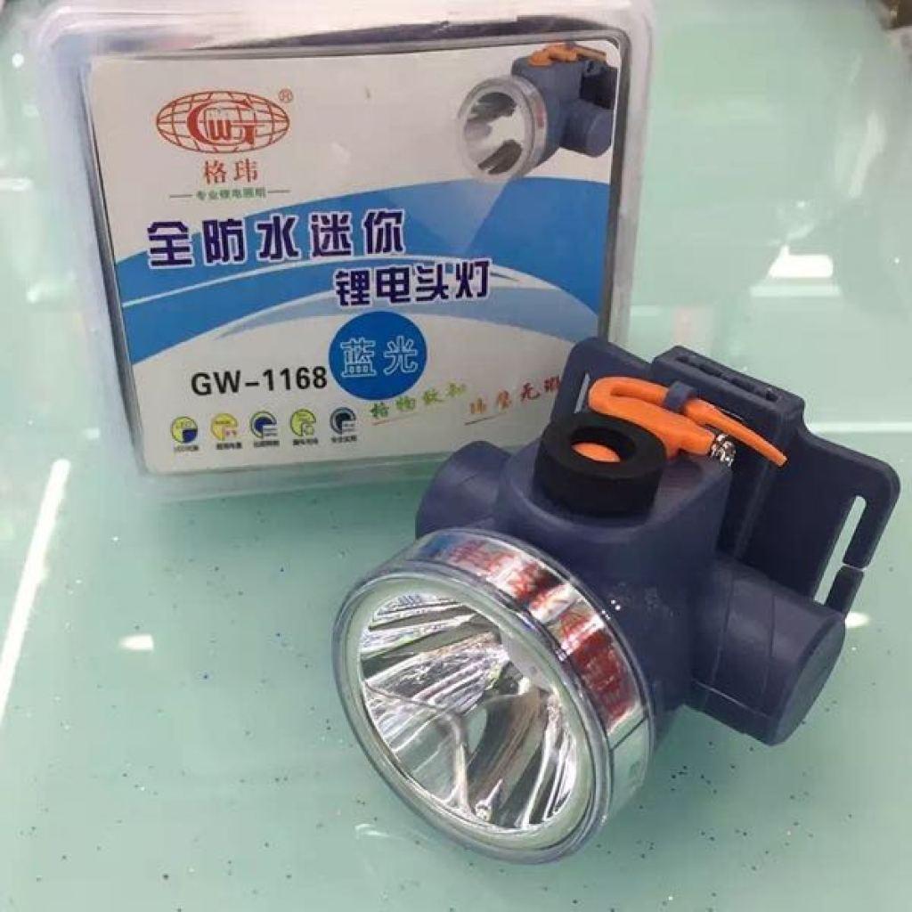 分享到朋友圏]                           锂电池头灯有兰光钓鱼用