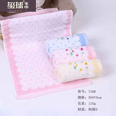 Cotton towel embroidery towel couple gift towel ball ball sweater
