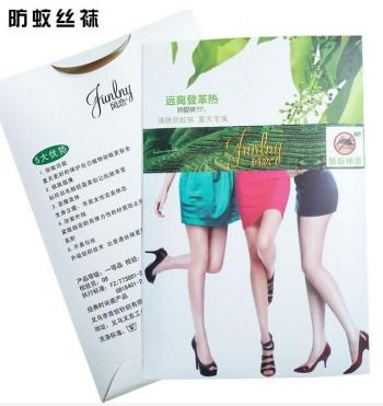 The wind love summer mosquito stockings slim ladies upshift perfume freezing socks