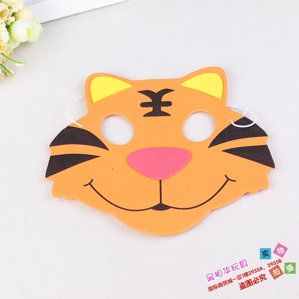 儿童节eva卡通面具动物头饰半脸创意幼儿园舞会面具