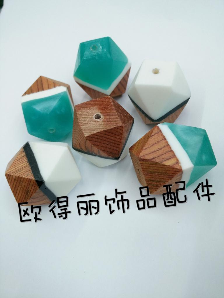 最新流行款树脂木头镶嵌珠_欧得丽饰品配件_义乌国际