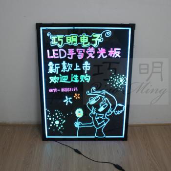 led手写荧光板发光黑板展示广告板图片