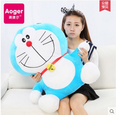 Aoger,legal copy,genuine,authorised edition,doll,Doraemon