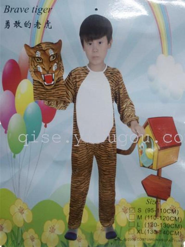 动物服装儿童老虎衣服表演演出服饰