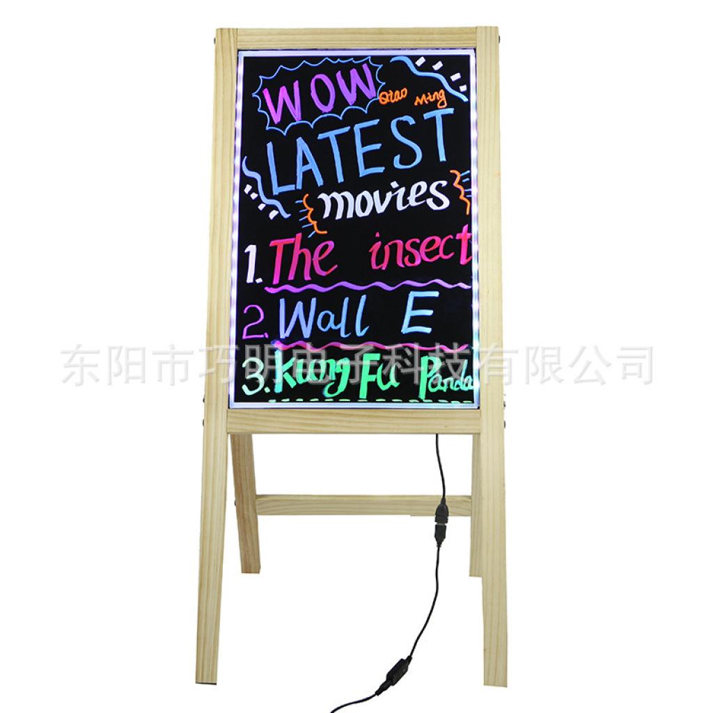 实木边框支架一体led荧光板广告板发光黑板